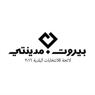 BM full logo
